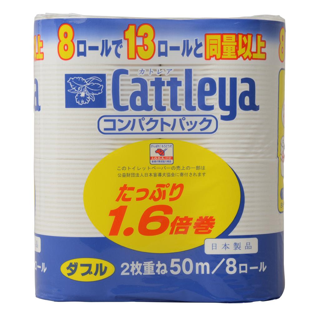 カトレア コンパクトトイレットペーパー 8ロール ダブル