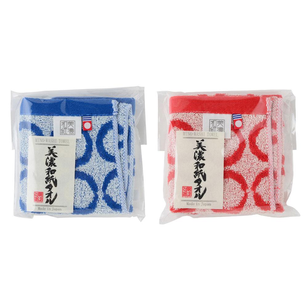 凛彩 美濃和紙タオル サークル 青