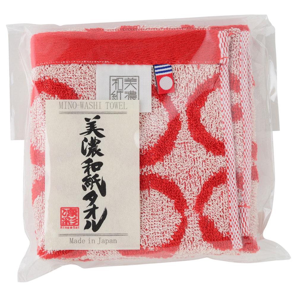 凛彩 美濃和紙タオル サークル 赤