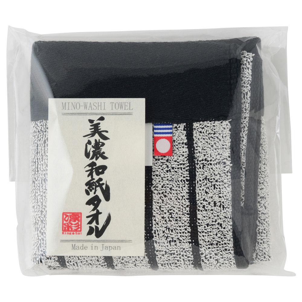 凛彩 美濃和紙タオル ストライプ 黒
