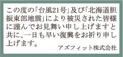 1807-09_omimai