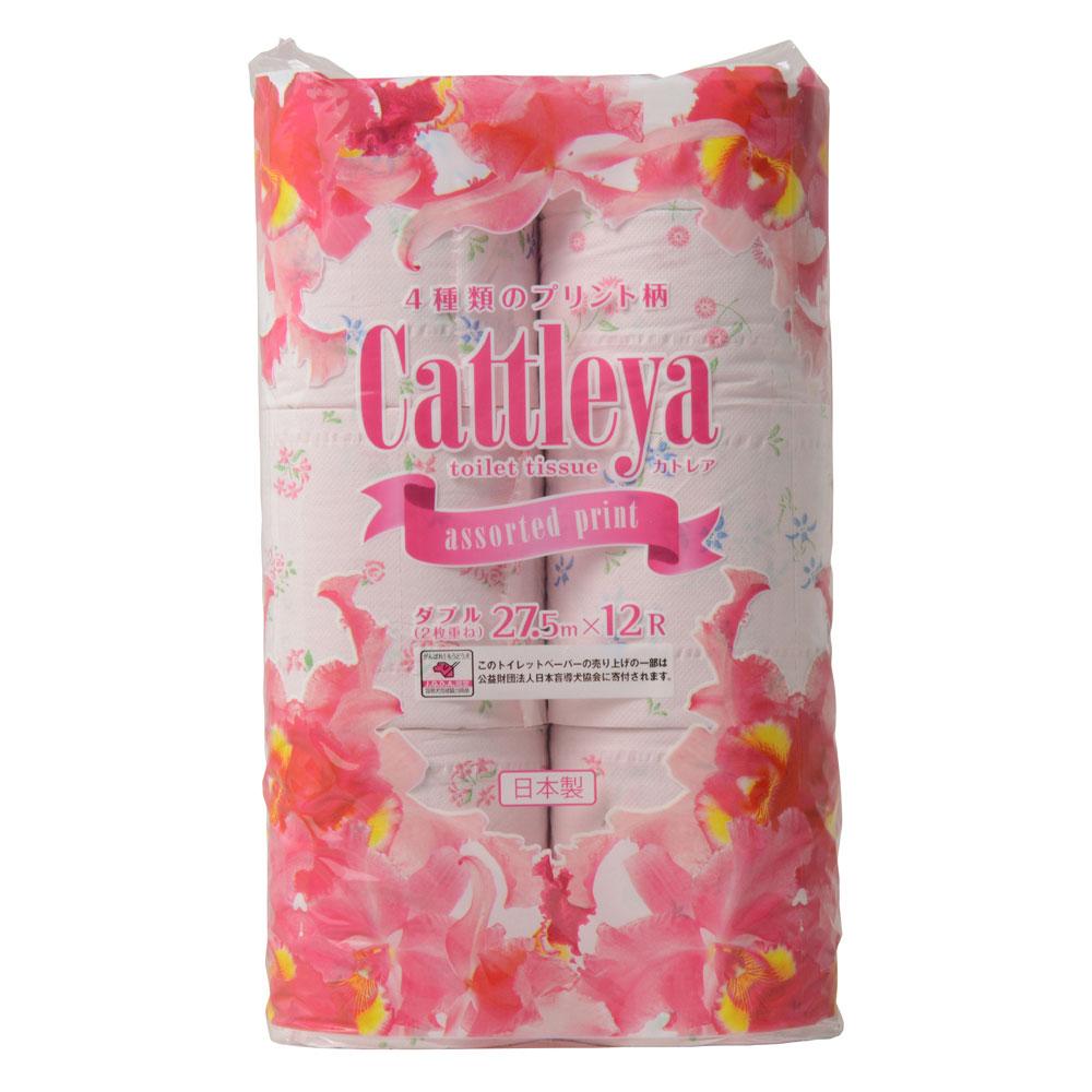 20. トイレットペーパーの香りはどのようにして付けているのですか?