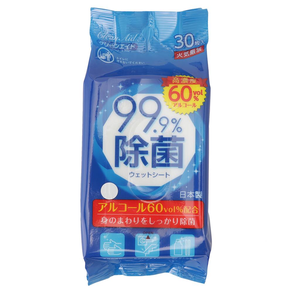クリーンエイド 99.9%除菌ウェットシートAL60 30枚